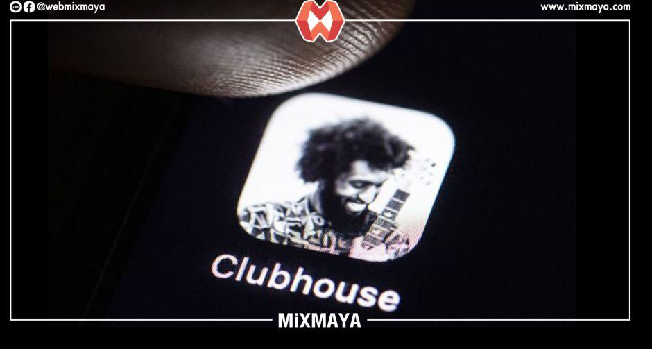 Clubhouse กระเเสชั่ววูบหรือเเพลทฟอร์มพลิกโลกโซเชียล?